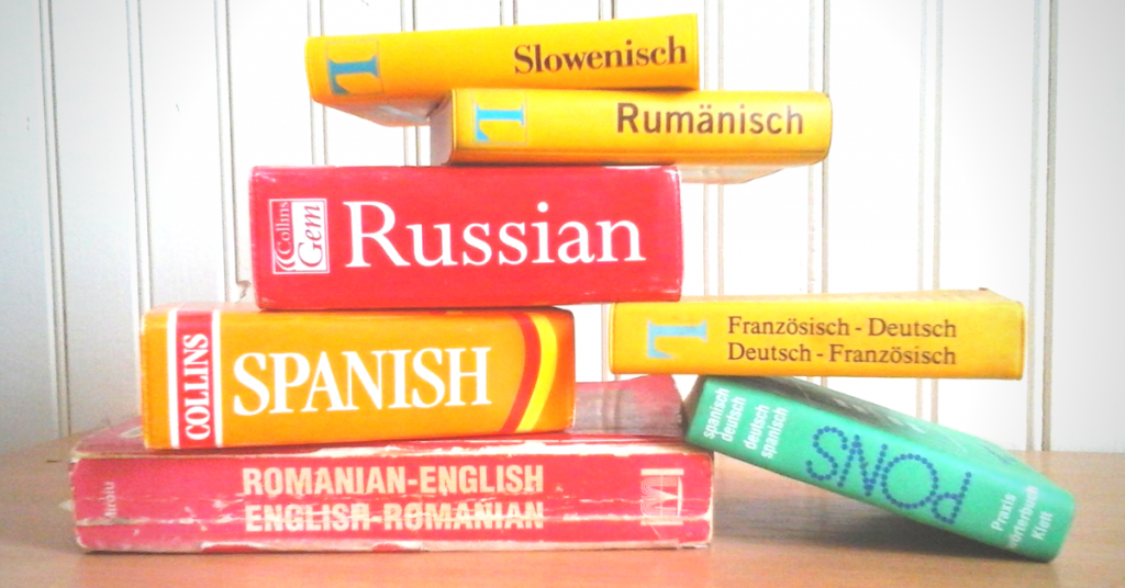 languages dictionary
